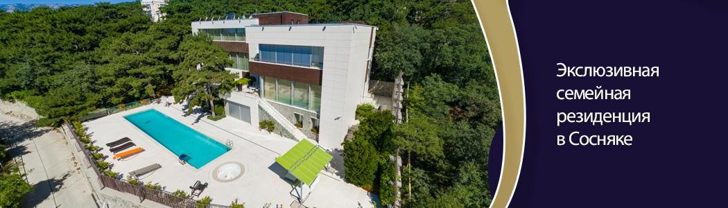Коммерческая недвижимость в ялте крым найти помещение под офис Зональная улица